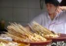 Trendy w turystyce kulinarnej